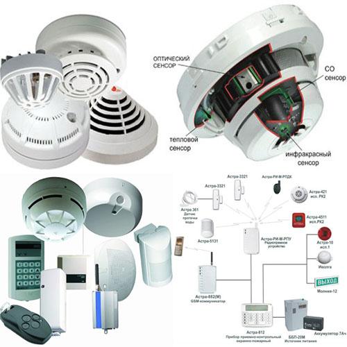 Оборудование систем пожарной сигнализации для заводов