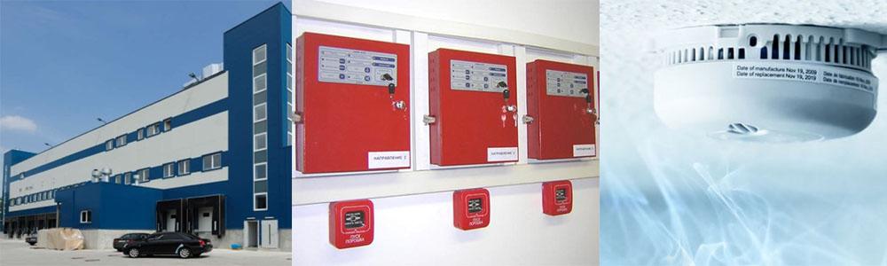 Установка противопожарной сигнализации на заводе