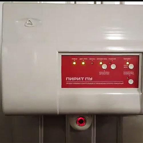 Стоимость установки пожарной сигнализации для нежилых помещений