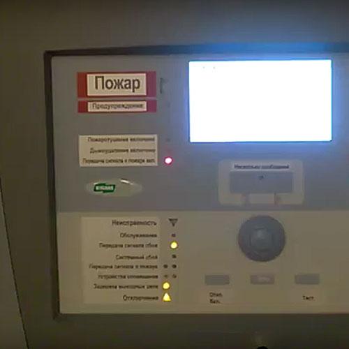 Монтаж систем оповещения о пожаре стоимость