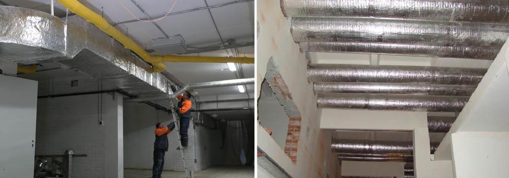Изоляция систем вентиляции огнезащитными материалами